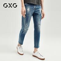 GXG男装 秋季男士时尚都市潮流牛仔裤男蓝色休闲牛仔九分裤