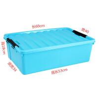 好用塑料大号加厚滑轮百纳箱收纳盒整理箱子扁有盖床底收纳箱储物箱 天蓝色 大号无轮18cm 摔不破