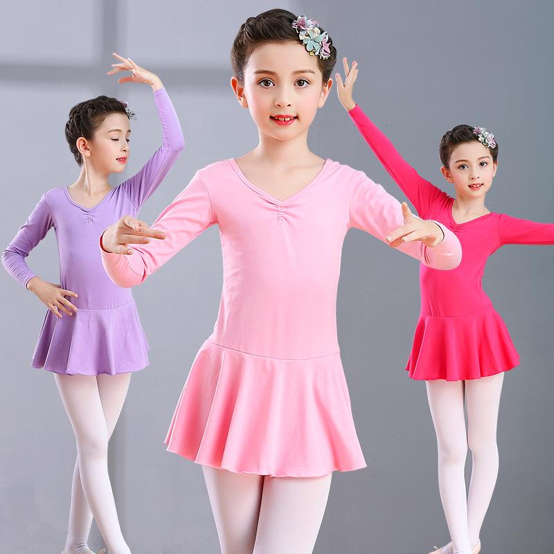 少儿衣服幼儿芭蕾舞裙舞跳舞服装夏季儿童舞蹈服短袖女童练功服