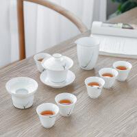 茶具套装 白瓷整套家用功夫茶具 陶瓷盖碗礼盒装