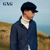 【GXG过年不打烊】GXG男装 冬季时尚蓝色保暖加绒牛仔长袖衬衫男#174803326