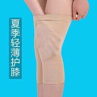 护膝保暖防滑老寒腿关节漆男女运动夏天夏季超薄款空调房无痕隐形