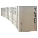 曾国藩全集(全三十一册,共二箱),(清)曾国藩,岳麓书社,9787807619956
