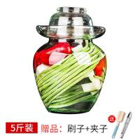 泡菜坛子玻璃加厚家用泡菜罐四川泡菜坛腌酸菜缸大号透明密封罐