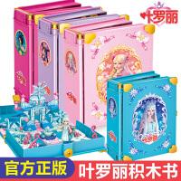 刺客五六七周边伍大号魔刀千刃梅花令牌剪刀武器合金兵器模型玩具