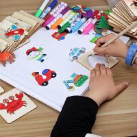 儿童绘画模板幼儿园小学生学画画工具亲子填色涂鸦玩具套装