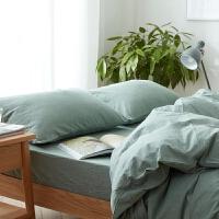 床品灰色水洗棉被子四件套全棉纯棉床套被套床上欧式床单被罩