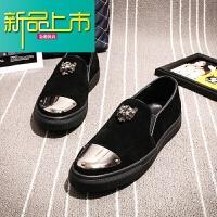 新品上市韩版秋冬潮男鞋反绒皮休闲鞋子男金属铁头板鞋豹头真皮套脚鞋