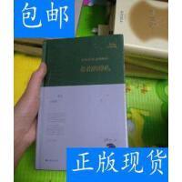 [二手旧书9成新]春花的葬礼 /[法]耶麦 上海文艺出版社