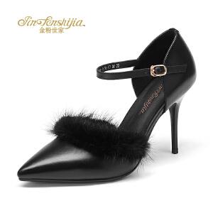 红蜻蜓旗下品牌金粉世家女鞋秋冬休闲鞋鞋子女单鞋高跟鞋JFB1004