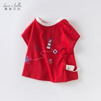 davebella戴维贝拉2020夏季新款女童T恤宝宝休闲T恤DBX13159