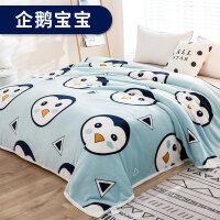 毛巾被珊瑚绒毛毯加厚法兰绒毯子办公室午睡毯床单加厚1.8m空调被 230x250cm 一等品加厚保暖