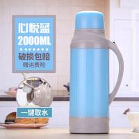 热水瓶家用保温瓶大容量暖瓶水壶不锈钢玻璃内胆按压式开水瓶