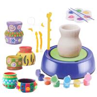 陶瓷泥巴 儿童玩具3-12岁男孩4女孩5小学生7-9陶艺机软陶泥巴泥塑免烧陶瓷