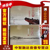 中国家规(壹)(贰)专题教育系列片(2DVD)视频光盘碟片