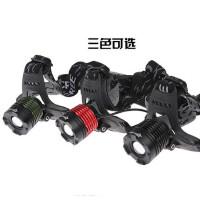 自行车灯前灯山地车灯户外骑行头灯强光变焦充电T6手电筒