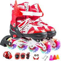 溜冰鞋儿童全套装小孩旱冰鞋滑冰鞋轮滑鞋男童女童闪光可调节
