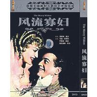 风流寡妇(简装DVD)