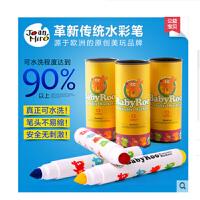 美乐 儿童可水洗无毒进口粗头水彩笔12/24色涂鸦绘画彩笔蜡笔套装