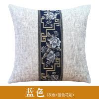 新中式棉麻红木沙发抱枕简约现代亚麻靠垫靠背垫靠枕套中国风家用