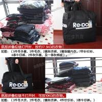 超大容量放棉被手提行李包男士旅行袋防水旅游包大包底部折叠增高 黑色 大