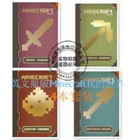 绝版 英文原版Minecraft: The Complete Handbook Collection我的世界4本套装完