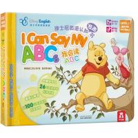 我会读abc 乐乐趣迪士尼英语认知发声书 0-3-6宝宝点读认知发声书撕不烂早教书 儿童26个英文字母标准发音书 看图