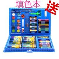 86件套小学生画笔 蜡笔儿童水彩笔绘画工具礼盒套装文具送涂色本 蓝色86件套装送涂色本