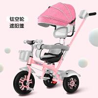 三轮推车儿童三轮车脚踏车1-3-6岁2大号婴儿手推车宝宝轻便自行车童车LYZT62 全蓬旋转樱桃粉 钛空轮