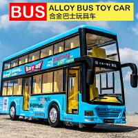 合金双层巴士公交车玩具男孩大号儿童玩具车开门大巴公共汽车模型