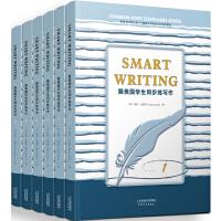 Smart Writing:跟美国学生同步练写作(英文版 套装共6册)