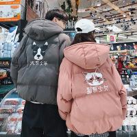 【秋冬新品】棉衣男短款ins港风棉袄韩版潮流学生情侣装冬装连帽外套
