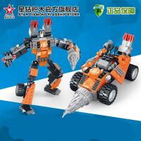正版星钻积木玩具 益智3变积木恐龙 霸王龙 积变战士拼插机器人