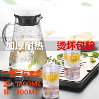 1.8L冷水壶+2只杯子玻璃耐高温家用茶壶套装大容量凉水壶水杯防爆白开水壶