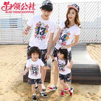 白领公社 亲子装 夏装韩版短袖t恤时尚情侣儿童母子母女家庭时尚套装