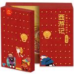 西游记立体书礼盒