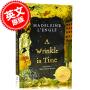 [现货]英文原版 时间的皱纹 A Wrinkle in Time Madeleine L'Engle Square Fish 1963年纽伯瑞金奖小说