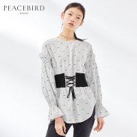 条纹衬衫女2019春季新款长袖圆领套头衫荷叶边性感上衣太平鸟女装