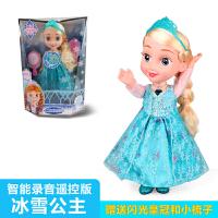 会说话的芭比洋娃娃单个智能冰雪奇缘公主套装婴儿童女孩玩具c 冰雪公主 第三代智能充电版 礼盒(咨询有好礼)