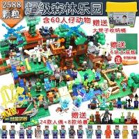兼容乐高积木积木玩具男孩子拼装7儿童8矿井山洞6-12岁