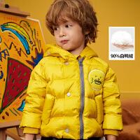 【3件7折价:251.3元】马拉丁童装男小童羽绒服冬装新款短款黄色羽绒加厚外套