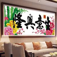 悟客WUKE 精准印花十字绣生意兴隆富贵高升 刺绣套件新款客厅画书房办公室小幅简单简约现代 牡丹花系列