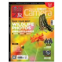 【2021年6月 现货】Camera影像视觉杂志2021年6月总第173期 简单的器材也能拍出专业级效果 摄影期刊