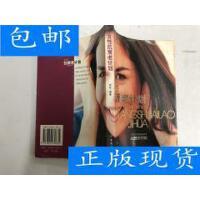 [二手旧书8成新]女性抗衰老计划:从25岁开始 /阿朵 编 中国妇女