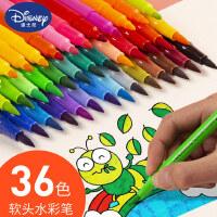 迪士尼儿童双头可水洗软头水彩笔画笔无毒水彩画笔套装小学生幼儿园用颜色笔12色24色36色涂鸦水彩勾线笔批发