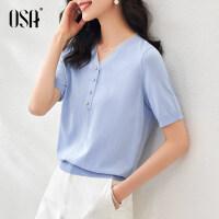 【3折折后价:99元】OSA欧莎高端冰丝短袖针织衫女夏季2021年新款薄款小香风v领蓝色上衣