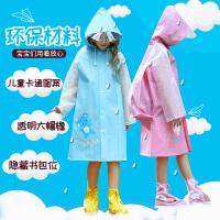 儿童雨衣男童女童幼儿园宝宝小孩雨披小学生防水带书包位雨裤套装 桔色 M