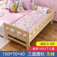 婴儿拼接床实木儿童床拼接大床带护栏男孩单人床女孩公主床加宽拼床婴儿小床 其他