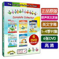 英文原版alphablocks字母积木DVD自然拼读91集 英语字幕 儿童动画