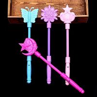 闪光魔法棒 儿童发光玩具七彩皇冠蝴蝶仙女棒子夜市创意小礼品小孩学生抖音玩具
